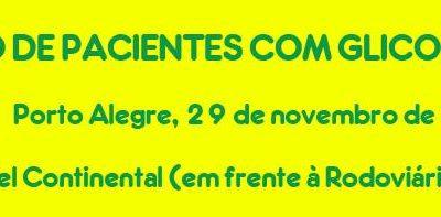 Programa Completo II Encuentro de Pacientes con Glucogenosis Hepáticas (Porto Alegre – Brasil)